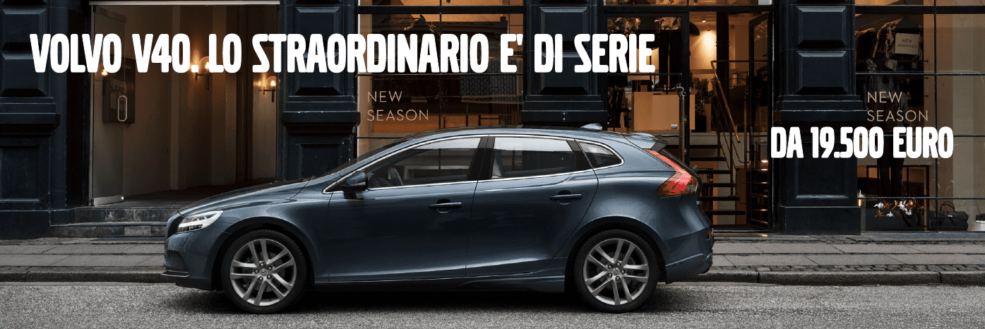 volvo v40 new season v2017